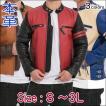 革ジャン レザージャケット レザー 本革 皮ジャン メンズ ライダースジャケット PB-2807