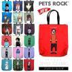 ジッパートートバッグ トート バッグ レディース 鞄 PETS ROCK ペッツロック メール便送料無料 通勤 レジャー 買い物 全20デザイン