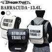 送料無料 STREAMTRAIL ストリームトレイル BARRACUDA バラクーダ 13.6L 防水バックパック タウンユース あすつく対応