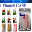 【ゆうパケット対応】CAPS Fiiiiish IPHONE5 CASE フィッシュ アイフォン5・5S対応ケース ルアー・魚型  水族館 携帯ケース スマホ