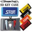 【ゆうパケット対応】STREAMTRAIL ストリームトレイル SD KEY CASE キーケース 5連タイプ カード収納 カラビナ付き【あすつく対応】