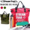 【送料無料】STREAMTRAIL ストリームトレイル MARCHE DX-0 マルシェDX-0 大容量トートバッグ 防水バッグ トラベルバッグ 【あすつく対応】