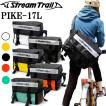 【送料無料】STREAMTRAIL ストリームトレイル PIKE パイク 英国郵便局型メッセンジャーバッグ スクエアバッグ ファッション【あすつく対応】