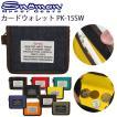 【ゆうパケット対応】SNOMAN SHG スノーマン カードウォレット Bits PK-15SW カード&コインケース【あすつく対応】