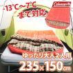 送料無料  コールマン Coleman 2人用寝袋 ツーパーソンスリーピングバッグ -13℃〜7℃まで対応 封筒型シュラフ