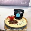 ブラジル ブルボン・アマレロ パンタノ農園 ミネラル特別栽培 200g
