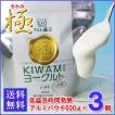 フロム蔵王 極(KIWAMI)ヨーグルト(加糖)600g×3個セット