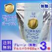 フロム蔵王(無糖)極(KIWAMI)プレーンヨーグルト600g×3個セット