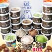 【送料無料】フロム蔵王 Hybridスーパーマルチ●マロン●アイスBOX24/アイスクリームセット