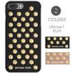 マイケルコース iPhoneケース Michael Michael Kors  Electronic iPhone 7 Plus Cover レザー スタッズ iPhone7プラス ケース (全2色)