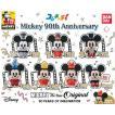 【定形外対応】 コレキャラ! Mickey 90th Anniversary 全7種セット