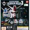【定形外対応】 機動戦士ガンダム EXCEED MODEL GUNDAM HEAD 3 全3種セット ※定形外送料、商品ページ要確認