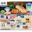 【定形外対応】 超熟 Pascoのパン ミニチュアスクイーズ2 全5種セット