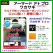 デュエル  アーマード F+ プロ ( armored F+ Pro ) ワカサギ  H4105  0.3号 60m オレンジ イエロー ライン ( ゆうメール可 )  *5