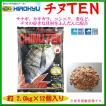 ヒロキュー  チヌテン ( チヌTEN )  1箱  12個入  *6