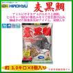 ヒロキュー  麦黒鯛  1箱  8個入  *6