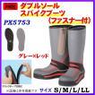 プロックス ( PROX )  ダブルソールスパイクブーツ ( ファスナー付 )  PX5753  グレー×レッド  L  *5 !5