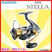 一部送料無料  シマノ  リール  14 NEW ステラ  2500  スピニング   |Ξ  !