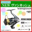 シマノ  16 ヴァンキッシュ  2500HGS  リール  スピニング   Ξ  !