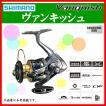 シマノ  16 ヴァンキッシュ  C3000HG  リール  スピニング   Ξ  !