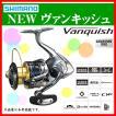シマノ  16 ヴァンキッシュ  4000XG  リール  スピニング  Ξ  !