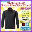 シマノ  ブレスハイパー+℃ストレッチハーフジップシャツ  SH-028N  ブラック  L  ( 定形外対応可 )