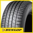 DUNLOP ダンロップ ルマン5 ルマンV LM5 LE MANS 5 165/55R15 75V タイヤ単品1本価格 【期間限定特価】