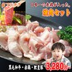 黒毛和牛 赤鶏 肥皇豚の焼肉セット