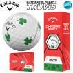 2021 キャロウェイ クロムソフト トゥルービス シャムロック 1ダース (12球入り) ゴルフボール US仕様 Callaway CHROME SOFT TRUVIS SHAMROCK「あすつく対応」
