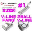 右用 レディース オデッセイ ホワイトホット RX パター (#1,V-LINE FANG,2BALL V-LINE) 日本仕様「Callaway 2016」