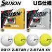 2017 スリクソン Z STAR シリーズ (Z-STAR / Z-STAR XV) ゴルフボール 1ダース(12球入り) (ホワイト / イエロー) US仕様「メール便不可」「あすつく対応」