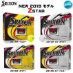 2019年 スリクソン Z STAR シリーズ (Z-STAR,Z-STAR XV) ゴルフボール US仕様「メール便不可」「あすつく対応」