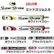 「 2015年」 スーパーストローク SuperStroke ハイビスシリーズ ミッドスリム2.0 パターグリップ 全6色 日本正規品