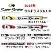 2015年 スーパーストローク ハイビス ウルトラスリム1.0 パターグリップ 日本正規品