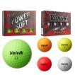 ボルビック Volvik パワーソフト POWER SOFT ゴルフボール 1ダース (12球入り) US仕様「メール便不可」「あすつく対応」