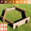 砂場 ヘキサゴン 北海道産 子供用 天然木 DIY 木製 ギフト