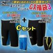 Mizuno ミズノ メンズ 競泳水着 GXシリーズ 福袋3 オリジナルCセット N2MB6001 N2MB5001