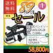 パナソニック/充電式バンドソー/EZ45A5LJ2G-Bz(替刃付き)【送料無料(関東のみ】