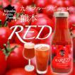 九州フルーツピューレ 熊本RED 375g