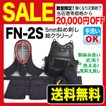 SALE / 剣道防具セット FN-2S 合成紺革仕立て5mm斜刺し(Lサイズ) 軽く柔らかく丈夫で店頭では人気商品です