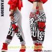 ヒップホップダンス衣装 レディース メンズ パンツ 男女兼用 パルクール ヒップホップ パンツ ダンスパンツ ダンス 衣装 パンク ロック dance HIPHOP