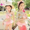 【3点セット】子供 水着 女の子 水着 セパレート 韓国風 水着 超可愛い 旅行に最適 練習用水着 フリルレース ベビー