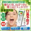 歯磨き粉 薬用 なたまめ 柿渋 口臭予防歯磨き 歯周炎防止 国内産