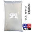 コシヒカリ 米 お米 白米27kg 小分け対応 令和1年産 福島県会津産