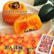 あんぽ柿化粧箱入(240g 6~9粒入)