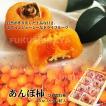 あんぽ柿化粧箱入(450g 12~16粒入)
