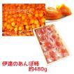 あんぽ柿540g箱(8〜12粒入)