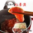 紅葉漬と豪華木箱入りセット(1,000g入)