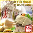 立子山 凍豆腐 (24×2枚入) 贈答用 化粧箱入 高野豆腐 と同じ冬季の保存食品