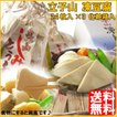 立子山 凍豆腐 (24×3枚入) 贈答用 化粧箱入 高野豆腐 と同じ冬季の保存食品